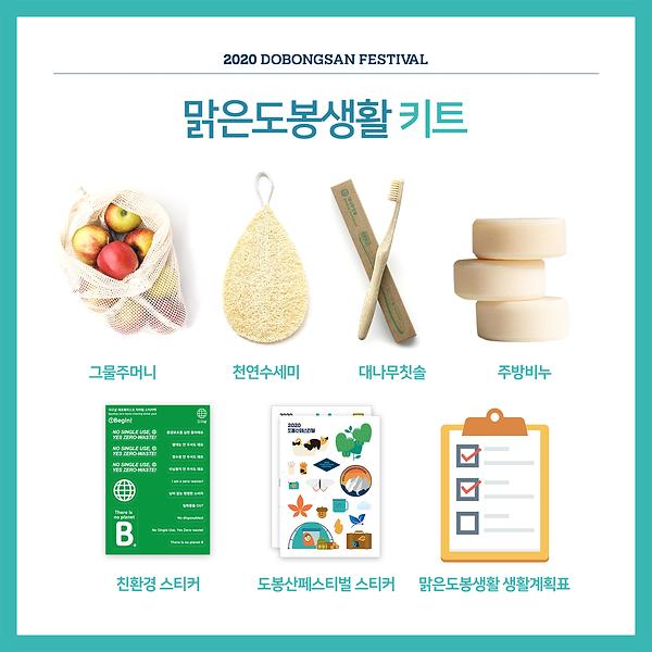 1021_챌린지상세안내_카드뉴스_2차수정(4).png