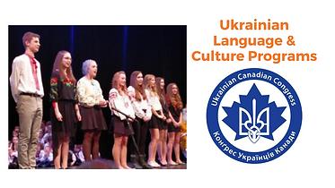 Ukrainian Language and Culture Programs.