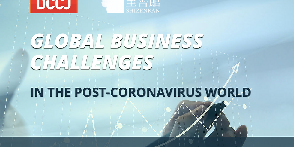 Global Business Challenges