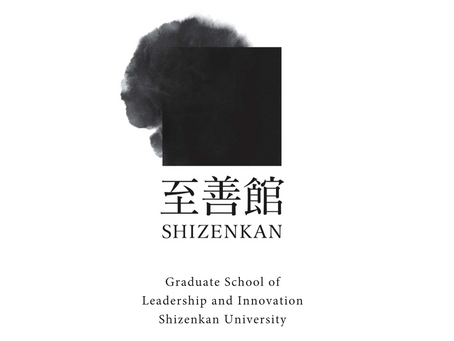 DCCJ Has Partnered with Shizenkan University