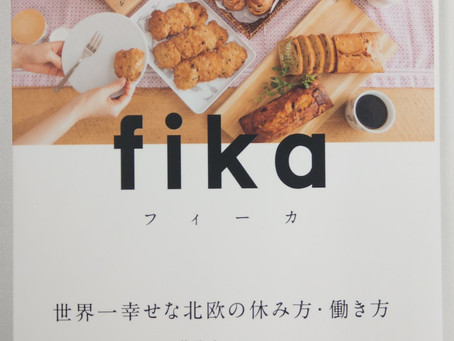 Yoshiko Buell's 「fika世界一幸せな北欧の休み方・働き方」