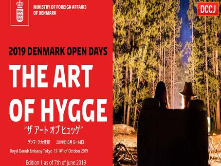 "Open Days, ""Hygge"" 2019"