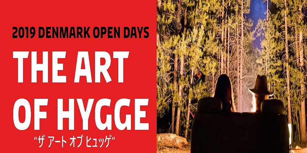 "Open Days ""The Art of Hygge"""