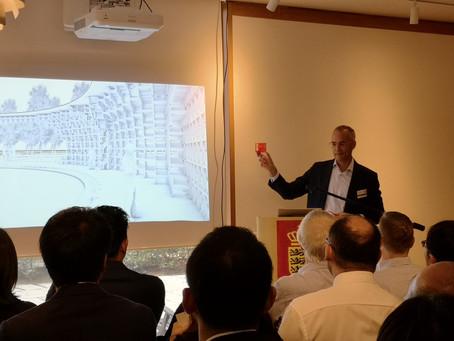 Presentation of the Danish Pavilion in Hibiya Park 2020