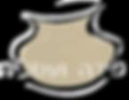 מיכה ועטליה-לוגו