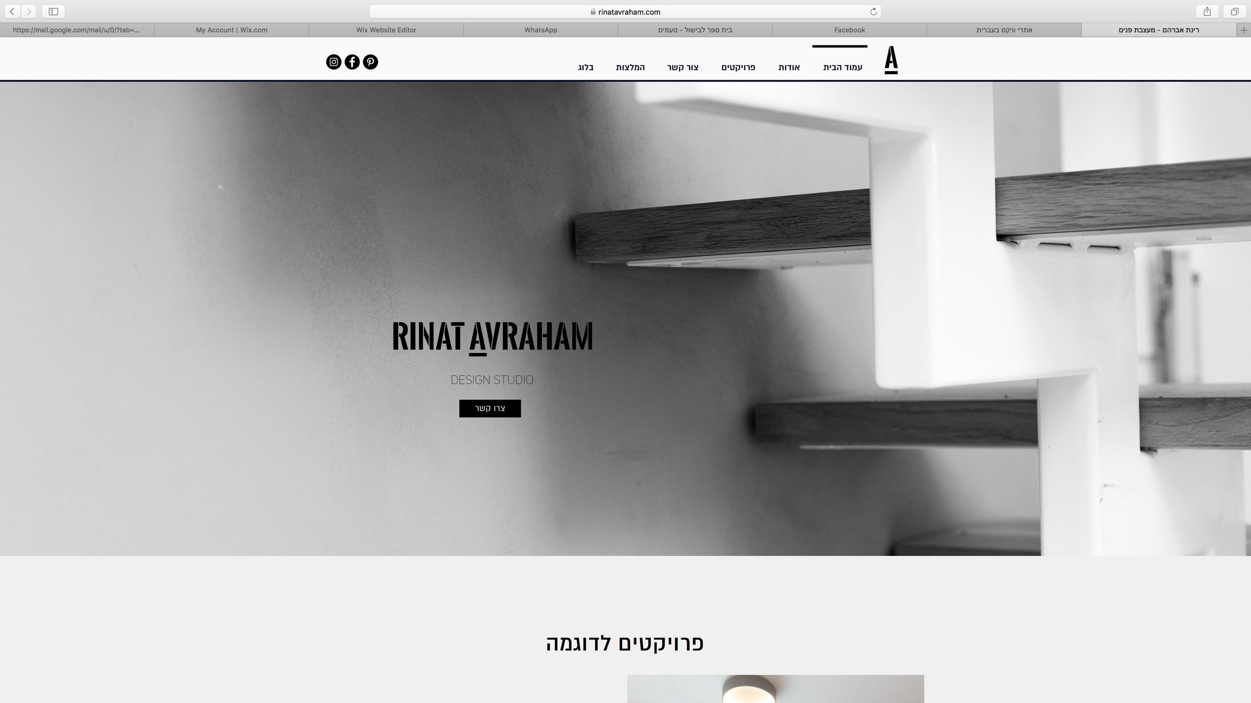 https://www.rinatavraham.com רינת אברהם- אדריכלית ומעצבת פנים