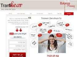 www.transfear.com