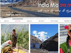 www.indiamia.com