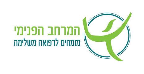 לוגו המרחב קליניקה (1).jpg
