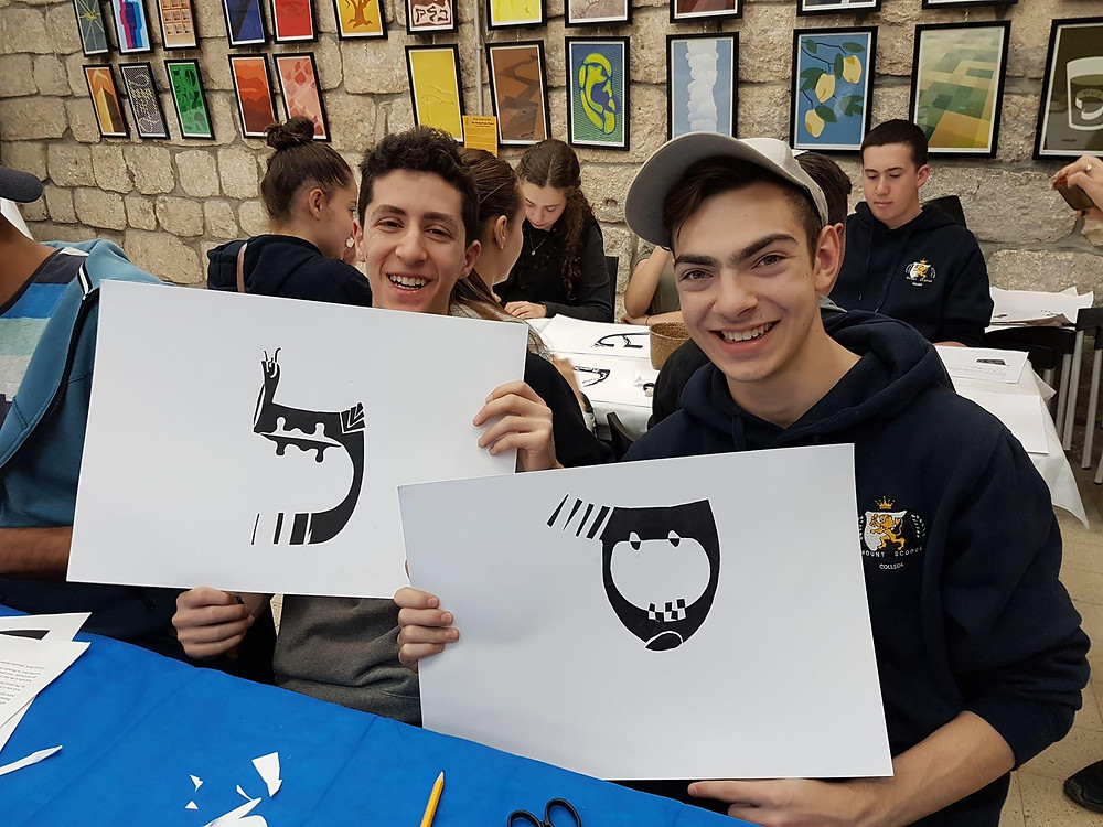 The Art of the Hebrew Letter