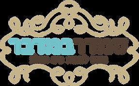 סמדר במדבר - לוגו