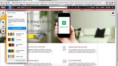 wix בעברית