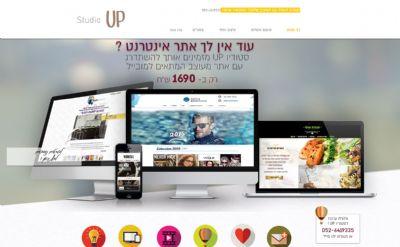 www.studio-up.co.il