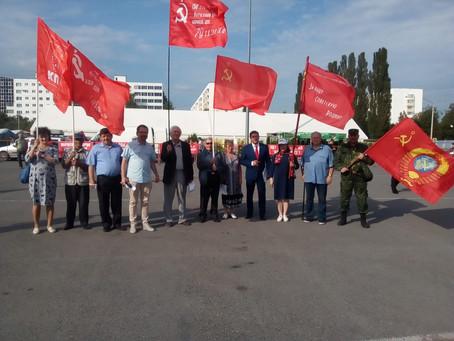 Салаватские коммунисты приняли участие в митинге, организованный рескомом КПРФ.