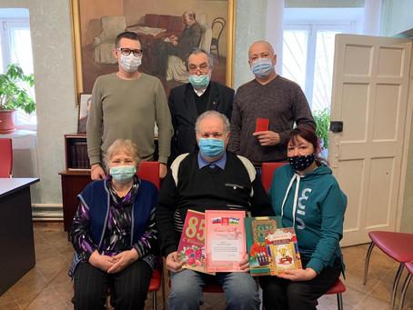 Члены Салаватского ГК КПРФ во главе со вторым секретарем Сомовым В.И. поздравили с днём рождения