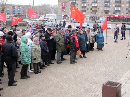 7 ноября 2019 года, Салаватский городской комитет КПРФ, провёл Торжественный митинг.