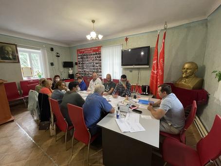 В горкоме КПРФ прошло обучение для наблюдателей и членов комиссии с решающим голосом