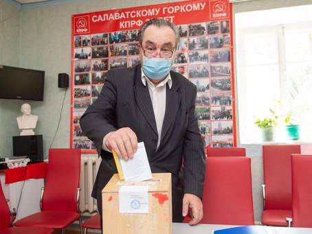 10 июля состоялась 14-ая отчетно-выборная конференция Салаватского городского отделения КПРФ.
