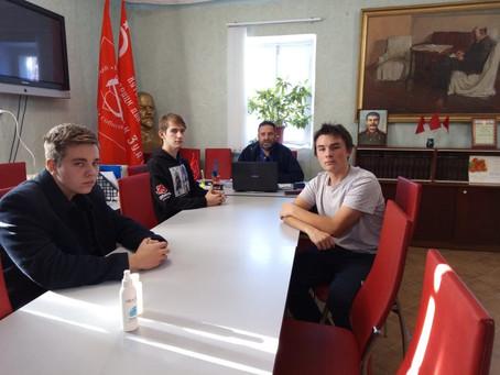21 ноября 2020 года, в Салаватском городском комитете КПРФ состоялась  встреча