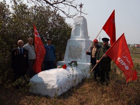 """11 мая 2021 года - День памяти жертв """"Белого террора""""."""