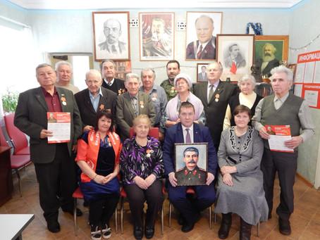 21 декабря 2019 года исполнилось 140 лет со дня рождения Иосифа Виссарионовича Сталина