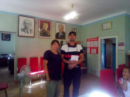 Торжественное вручение партийных билетов новым членам партии КПРФ