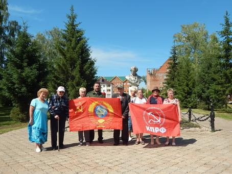 Коммунисты города Салават почтили память великого русского поэта А.С. Пушкина
