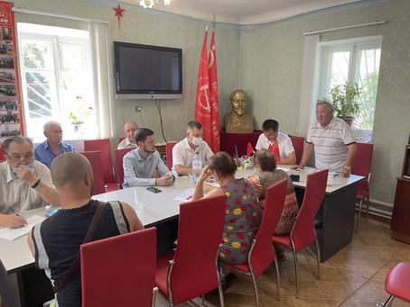 Партактив встретился с  кандидатом в депутаты в Государственную Думу 8 созыва