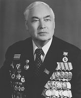 Якимов В.Н..jpg