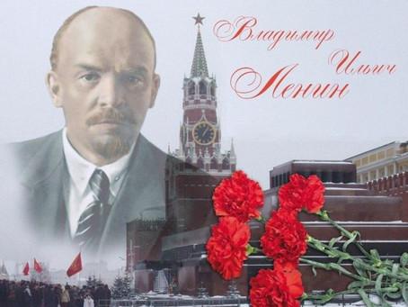 Салаватские коммунисты почтили память вождя Революции и руководителя советского государства
