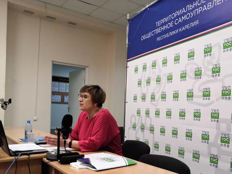 19 ноября в Карелии в состоялся Второй республиканский Форум ТОС