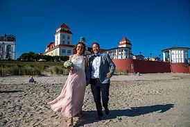 Heiraten auf Rügen zu zweit, günstiger H