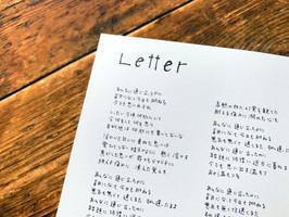 歌詞カードのタイトル、歌詞の文字を描きました。