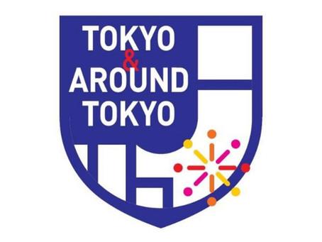 「1都10県観光デジタルブックコンテンツ制作事業」の受託事業者を決定しました。