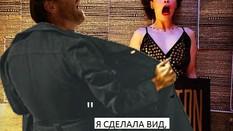 Эксгибиционист спустил штаны в фотостудии DoubleM при двух девушках
