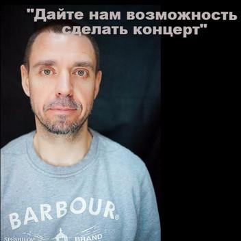 """Михалок добивается концерта в """"Минск-Арене"""""""