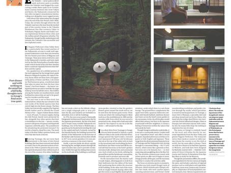 「JAPAN TIMES」にZenagiが特集されました