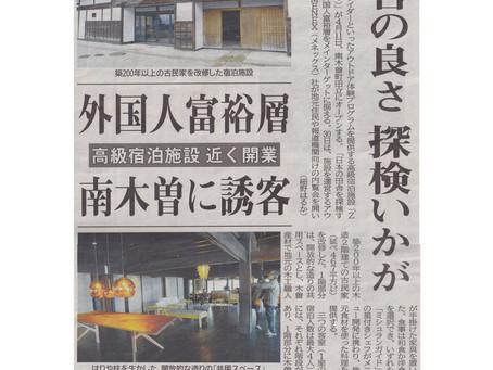 Zenagi メディア掲載