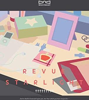 【Rec.】「少女☆歌劇 レヴュースタァライト」ベストアルバム