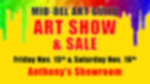 DigitalScreen1A_ArtShowMDAG2019.jpg