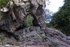 Arche naturelle