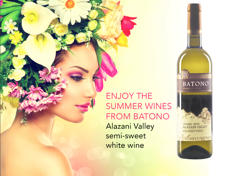 Batono Wine