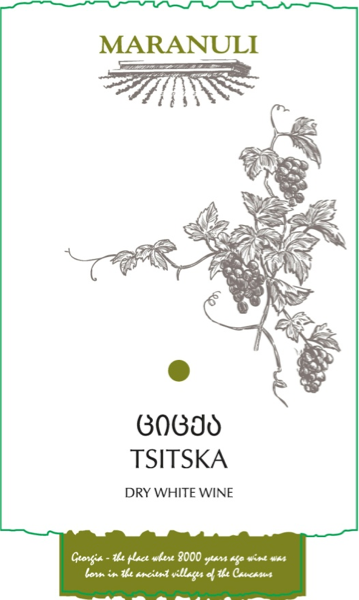 Tsitska