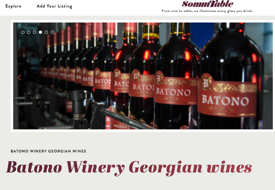 Batono Georgian Wine