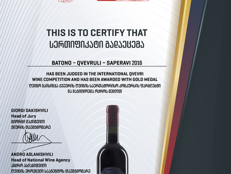 Georgian Wine Batono Got a Gold Medal in the International Qvevri Wine Competition