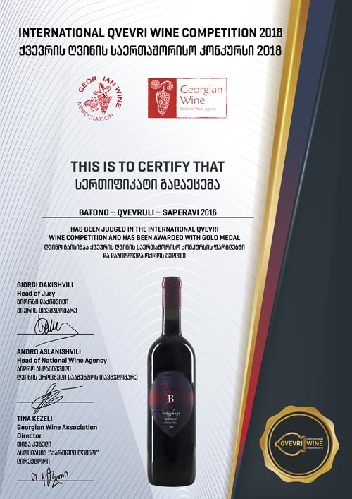 Batono Wine Importer Qvevri Competition