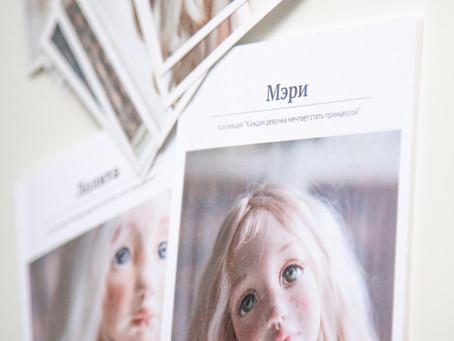 Фотоистории для Кукол