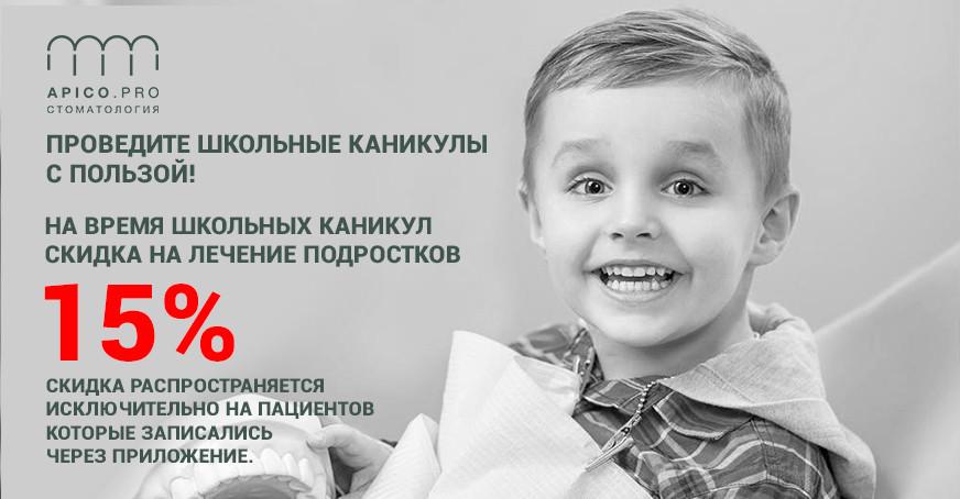 Для детей-2.jpg