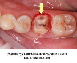 Фуог Виталий Юрьевич