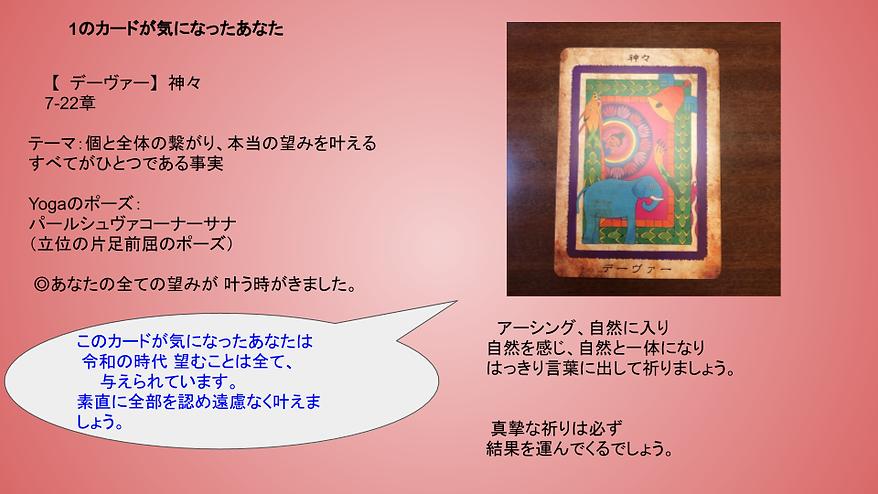 ヨガ (1).png